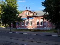 Ульяновск, Ленина ул, дом 146