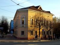 Ульяновск, Ленина ул, дом 148