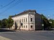 Ульяновск, Ленина ул, дом148