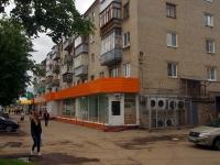 Ульяновск, 40 лет Октября ул, дом 11