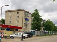 Ульяновск, 40 лет Октября ул, дом 15