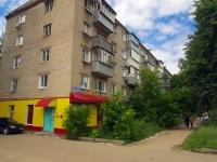 Ульяновск, 40 лет Октября ул, дом 33