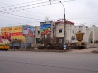 Ульяновск, Туполева пр-кт, дом 15