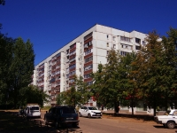 Ульяновск, Туполева пр-кт, дом 14