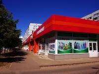 Ульяновск, Туполева пр-кт, дом 12