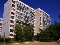 Ульяновск, Туполева пр-кт, дом 6