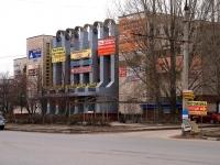 Ульяновск, Туполева пр-кт, дом 7