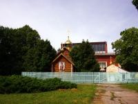 Ульяновск, 50-летия ВЛКСМ проспект, дом 15А. храм Александра Невского