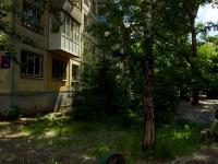 Ульяновск, Московское ш, дом 81
