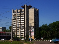 Ульяновск, Московское ш, дом 83