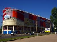 Ульяновск, Московское ш, дом 91