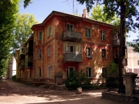 Ульяновск, Московское ш, дом 27