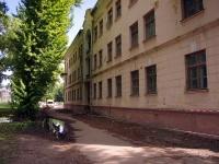 Ульяновск, Московское ш, дом 29