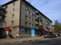 , Gagarin st, house3