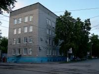 Ульяновск, Энгельса ул, дом 1