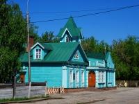 Ульяновск, улица Энгельса, дом 1Б. музей