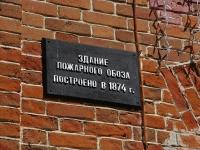 Ульяновск, Энгельса ул, дом 2