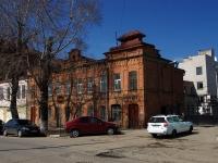 Ульяновск, Энгельса ул, дом 3