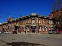Ульяновск, улица Энгельса, дом 3. университет