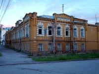 Ульяновск, Энгельса ул, дом 20