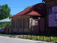 Ульяновск, улица Энгельса, дом 4. многоквартирный дом