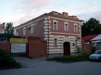 Ульяновск, Энгельса ул, дом 16