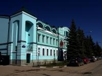 Ульяновск, Энгельса ул, дом 15