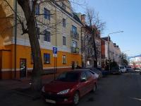 Ульяновск, Энгельса ул, дом 62