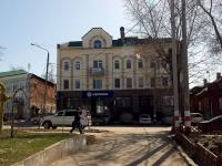 Ульяновск, Энгельса ул, дом 50