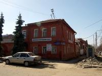 Ульяновск, Энгельса ул, дом 32