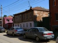 Ульяновск, Энгельса ул, дом 24