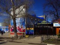Ульяновск, Энгельса ул, дом 25