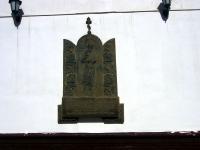 Ульяновск, Энгельса ул, дом 23