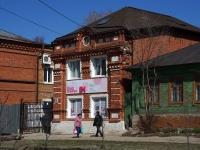 Ульяновск, Комсомольский пер, дом 6