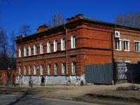 Ульяновск, Комсомольский пер, дом 8