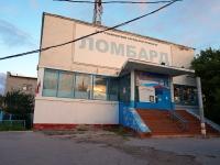 Ульяновск, Комсомольский пер, дом 11