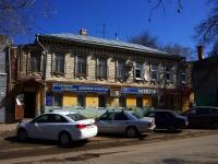 Ульяновск, Комсомольский пер, дом 12