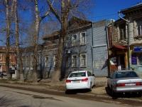 Ульяновск, Комсомольский пер, дом 14