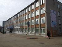 Ульяновск, Александра Матросова ул, дом 11