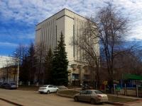 Ульяновск, Александра Матросова ул, дом 16