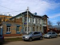 Ульяновск, Александра Матросова ул, дом 19
