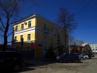 Ульяновск, Александра Матросова ул, дом 33