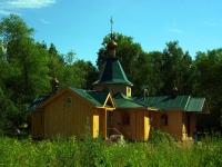 Ульяновск, улица Краснопролетарская, дом 1А. храм святого великомученика и целителя Пантелеймона