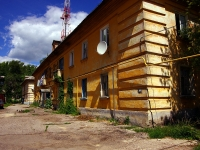Ульяновск, Фрунзе ул, дом 45