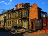 , st Krasnogvardeyskaya, house 2А. Apartment house