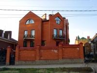 Ульяновск, Красногвардейская ул, дом 5