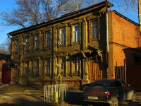 Ульяновск, Красногвардейская ул, дом 8