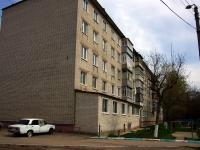 Ульяновск, Лесная ул, дом 11