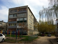 Ульяновск, Лесная ул, дом 13