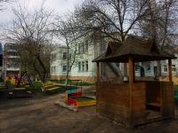 Ульяновск, Лесная ул, дом 15